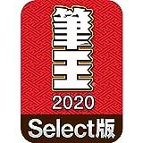 筆王Ver.24(最新)|Win対応