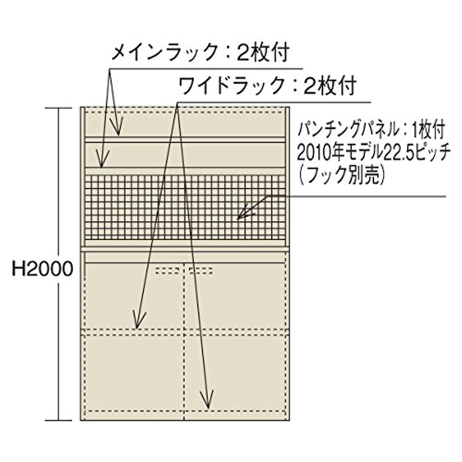 エンゲージメント人気戦うピットイン PN-H22P