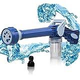 VDHJA™ Jet Water Cannon 8 in 1 Turbo Water Spray Gun for Gardening