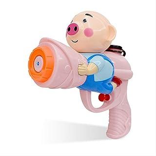 Zpong Baby Bath Toy 15Cm 180Ml Pig Water Gun Super Long Range Bathroom Water Toys Bathtub Children Bathing Toys Beach Toy ...