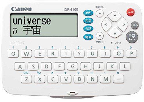 CANON(キヤノン)wordtank IDP series『IDP-610E』