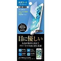 iPhone7/6s/6フィルム 4.7インチ対応 iJacket 液晶保護フィルム ブルーライト低減 光沢