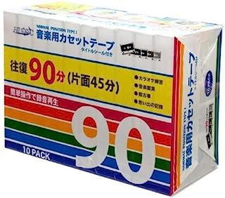 HIDISC カセットテープ 90分(片面45分) 10本パック