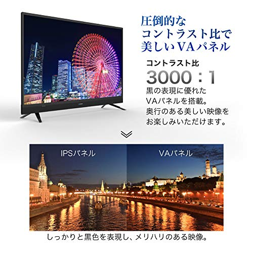 maxzenJ24SK0324V型地上・BS・110度CSデジタルハイビジョン液晶テレビ