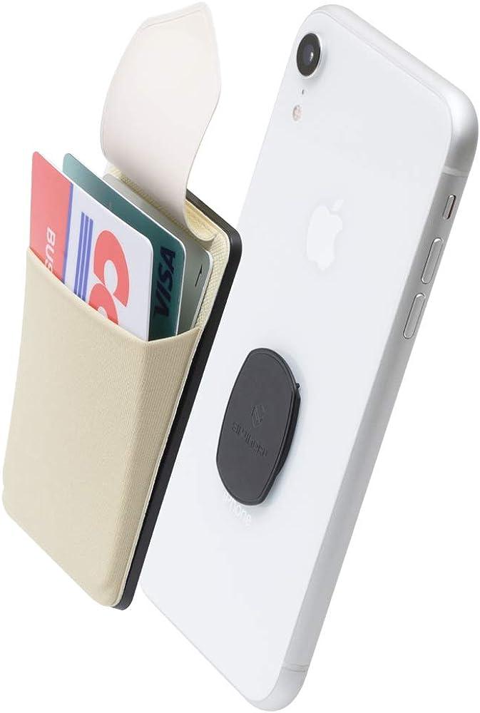 Sinjimoru portafoglio porta carte di credito con ricarica wireless rimovibile per cellulare con linguetta SMT_SPCH_FLAP1
