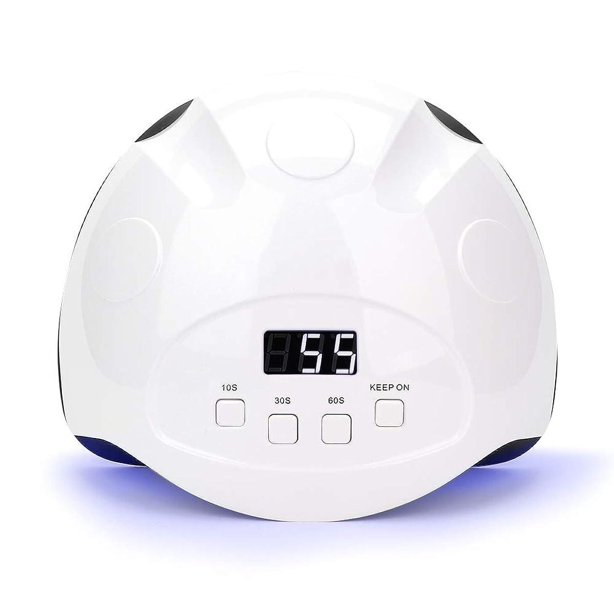 かんたん調整可能後退する90W ネイルドライヤー 42個光 自動センサー 4個のタイマー デュアル光源 UV LED ネイルランプ(ホワイト)