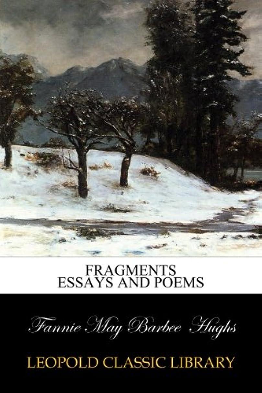 拳ギャップ区別するFragments Essays and Poems
