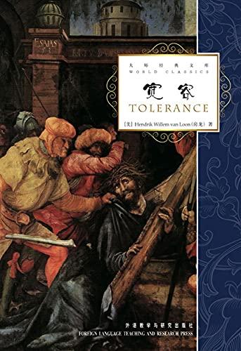 宽容(Tolerance) (English Edition)