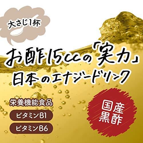 伊藤園黒酢で活性紙パック200ml×24本