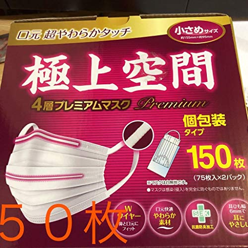 マスク 3 オンライン コストコ 情報