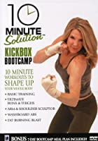10 Minute Solution: Kickbox Bootcamp [DVD] [Import]