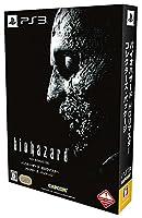 バイオハザード HDリマスター コレクターズ・パッケージ ((初回特典)『バイオハザード HDリマスター』特別映像ダウンロードコード 同梱) - PS3