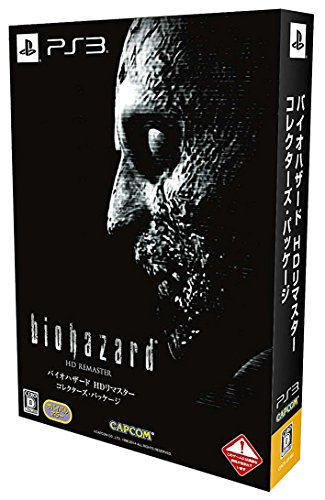 Resident Evil / Biohazard HD Remaster [Collector's Package] [JP Import] - [PlayStation 3]