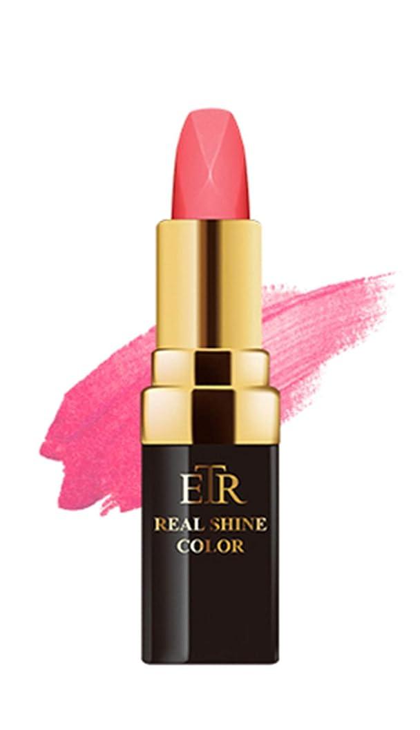 受け継ぐドル激しいEstheroce 韓国化粧品、実シャイン色リップスティック3.5グラム(ローズの08.メモリー) [並行輸入品]