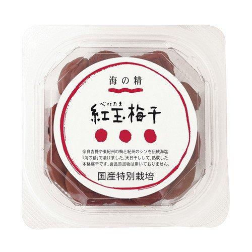 特別栽培 紅玉梅干(カップ)120g【国内産】【海の精】