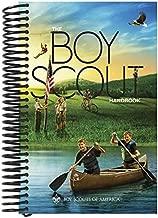 boy scout manual 2016