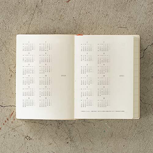 デザインフィルミドリ『MDノートダイアリー1日1ページ』