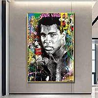 壁のアートポスターとプリントの有名なボクサーグラフィティアート絵画リビングルームのアリストリートアートキャンバス写真| 50x70cm /フレームなし