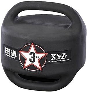 elitegrips(エリートグリップ) スイング練習機 XYZ XYZ レベルボール #03