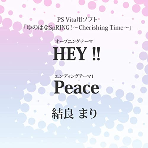 HEY !! / Peace
