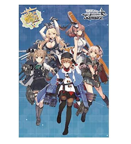 トレーディングカードゲーム ヴァイスシュヴァルツ ブースターパック 「艦隊これくしょん -艦これ-」 5th Phase BOX