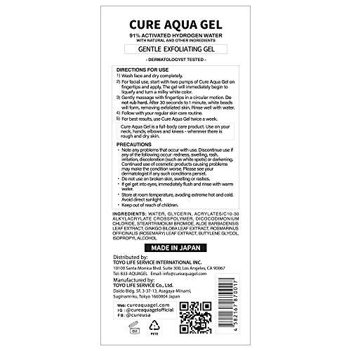 『Cure(キュア) ナチュラルアクアジェル Cure 単品 250g』の1枚目の画像