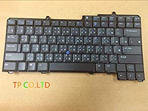 Best dell latitude d610 keyboard replacement Reviews