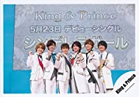 King & Prince 公式 生 写真 (集合)KP00006
