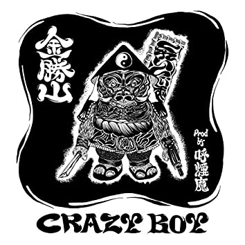 CRAZY BOY