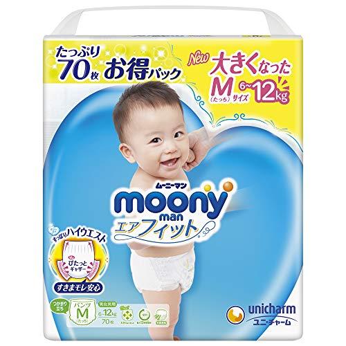 Moonyman Airfit Diapers (6 - 12 kg)), 70 Sheets (Amazon.co.jp Exclusive)