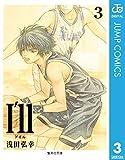 I'll 〜アイル〜 3 (ジャンプコミックスDIGITAL)
