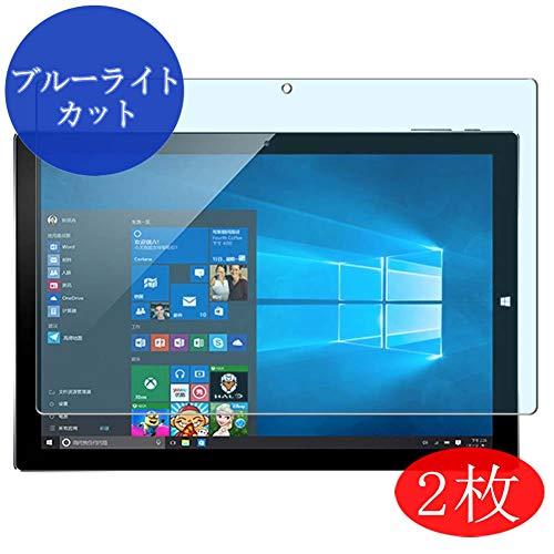 VacFun 2 Piezas Filtro Luz Azul Protector de Pantalla Compatible con Teclast Tbook 10 / 10S 10.1