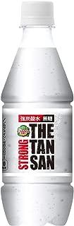 【強炭酸水】コカ・コーラ カナダドライ ザ・タンサン・ストロング 430mlPET×48本