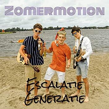 Zomermotion