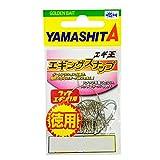 ヤマシタ(YAMASHITA) スナップ エギ王 エギングスナップ 徳用 SS 14.9kg 36個