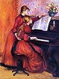 Art Oyster Pierre Auguste Renoir A Piano Lesson - 21' x 28' Premium Canvas Print