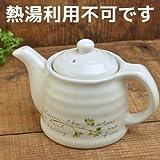 Yamani Keramik Miyama Minoyaki Soja Sauce / Sauce Pot-Flasche (Warmes Wasser kann Nicht verwendet Werden) -