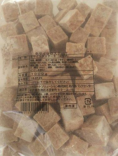牛サイコロステーキ ( 成型肉 ) 1kg×16袋 業務用 冷凍