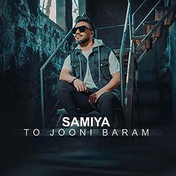 To Jooni Baram