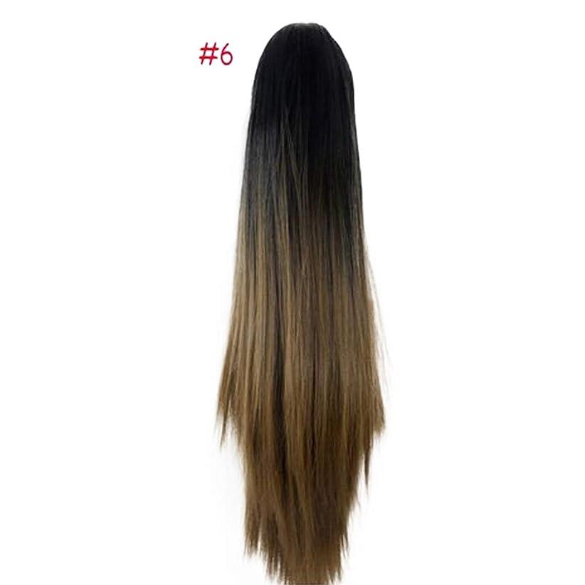 札入れ開梱リム女性ストレートヘアウィッグキャッチポニーテールロングヘアブラジルバージン人間の髪の毛のかつら髪型グラデーション65 cm