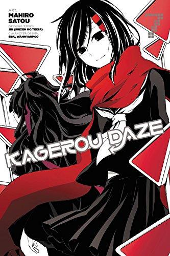 Kagerou Daze, Vol. 7 (manga)