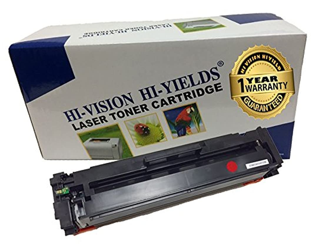HI-VISION Compatible HP CF413A [410A] Magenta (2,300 Pages) Laserjet Toner Cartridge Replacement for Color LaserJet Pro M452nw, M452dw, MFP M477fnw, MFP M477fnw, M452dn, MFP M477fdn