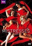 ミストレス シーズン1 DVD-BOX[DVD]