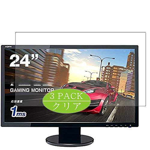 Vaxson Protector de pantalla compatible con ASUS Gaming Monitor de 24 pulgadas VE248HR / VX248H, protector de película HD [no vidrio templado] película protectora flexible
