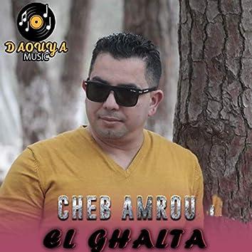 El Ghalta
