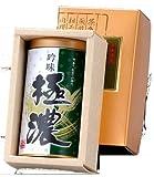 ひしだい 極濃煎茶 150g