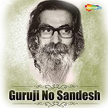 Guruji No Sandesh
