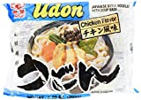 Myojo Udon Japanese Style Noodles with Soup Base, Chicken Flavor, 7.22-Ounce Bag (Pack of ...