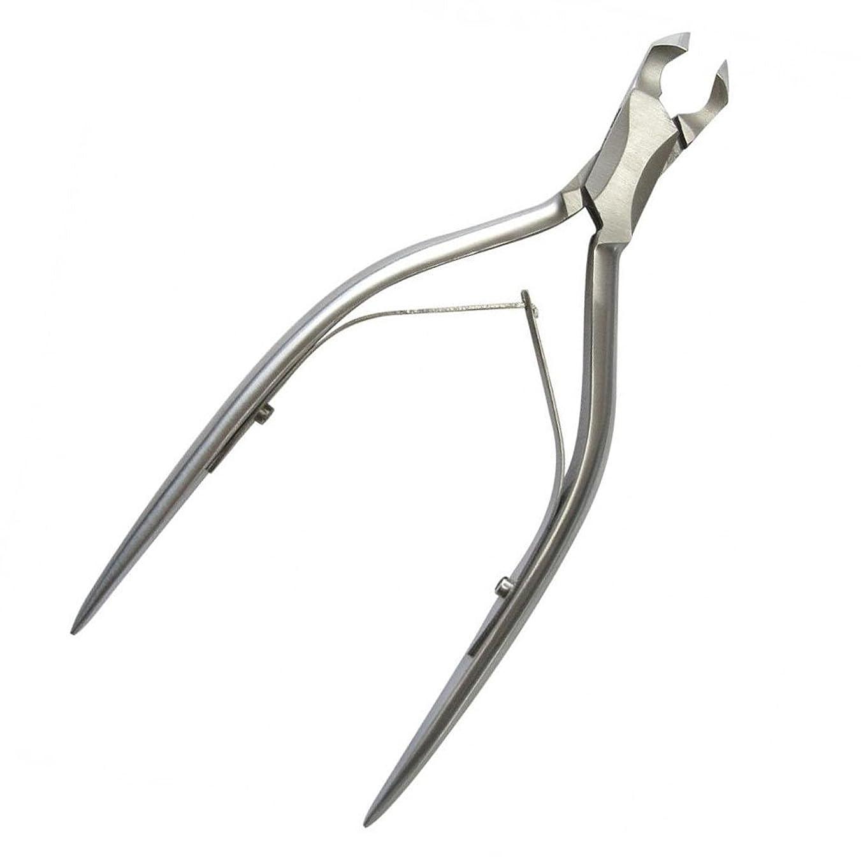 敏感な推測常習者日本製 八鉄 ロングハンドル爪切り 88026