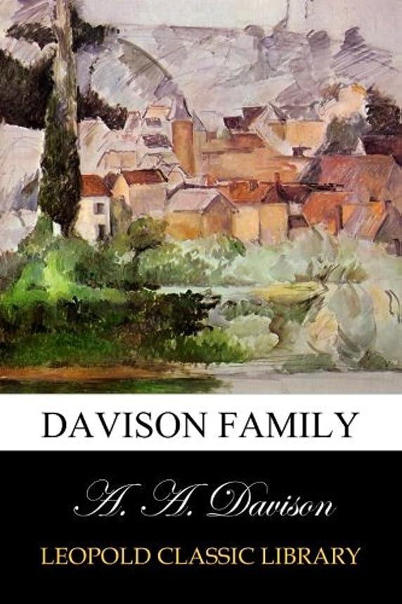 結論攻撃的習字Davison Family